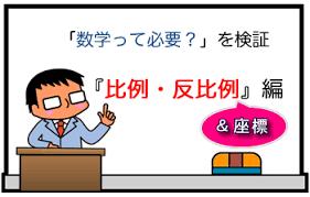 大阪過去問27年・26年