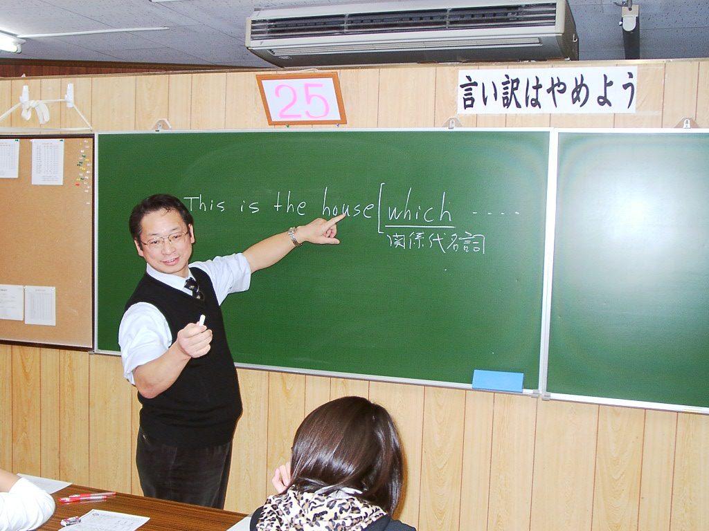 大阪進学塾の一番人気のモットーは「言い訳は止めよう」